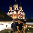 Олег Газманов фото #6