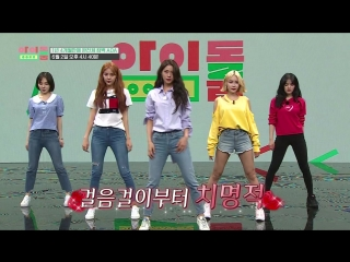 AOA' covers Taemin (Move), BTS (DNA) & BIGBANG (BANG BANG BANG) @ Idol Room