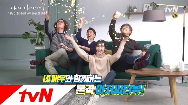 [인터뷰] 이선균x박호산x송새벽 그리고 이지은의 '아저씨터뷰' (feat.오빠와 아512