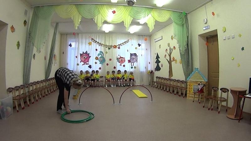 Открытое занятие по физкультуре в младшей группе 27.10.2015