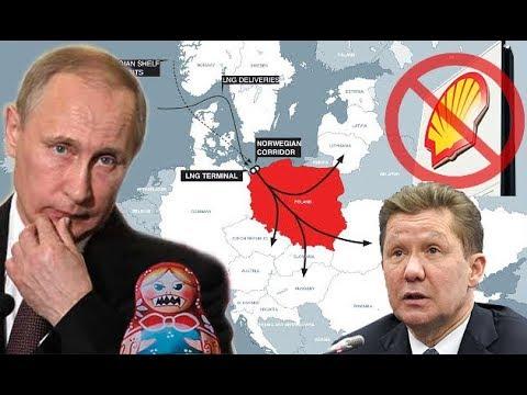 Газпром остаётся один Shell. Baltic Pipe. Nord Stream 2. Отток капитала из РФ Деньги текут рекой.