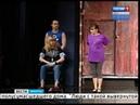 Ядовитая премьера В Музыкальном театре покажут новую постановку от читинской труппы