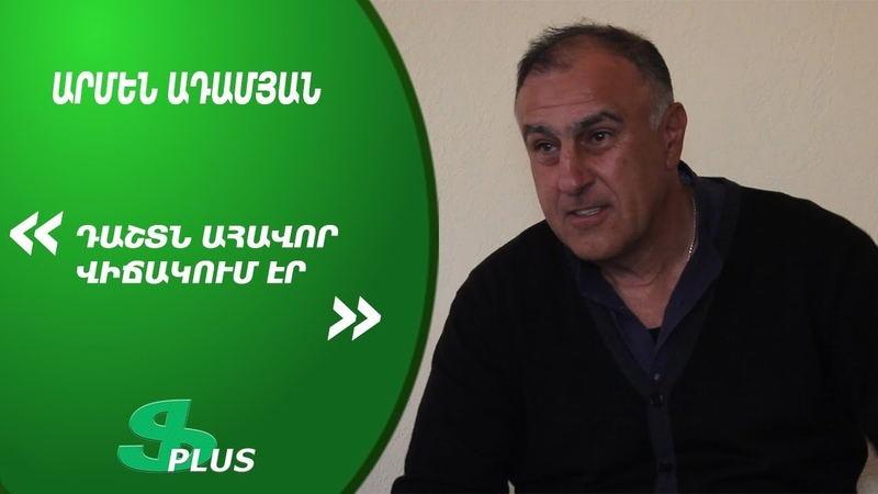 APL, Matchday 12 FC Lori Vanadzor Head Coach about 3-2 win over FC Artsakh Yerevan