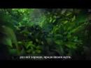 [субтитры   6] Shiyan Pin Jiating / Семейка Франкенштейн   6 серия русские субтитры   SovetRomantica