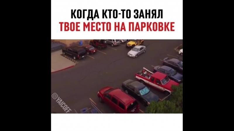 МУЖИК ЧЕТКО РЕШИЛ ПРОБЛЕМУ С НАГЛЕЦОМ