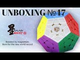 Unboxing №47 X-MAN GALAXY V2M Megaminx Magnetic