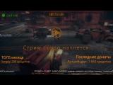 INSOMNIA The Ark Первый взгляд beta