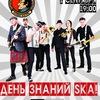01.09 Male Factors in SPB! Клуб Грибоедов