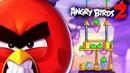 ЗЛЫЕ ПТИЧКИ ПРОТИВ СВИНЕЙ Мультяшная игра про БИТВУ ПТИЦ и СВИНТУСОВ Angry Birds 2