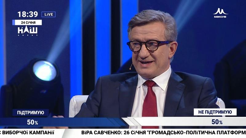 """Тарута Коли Януковичу дали втекти, було зрозуміло – ніякого покарання він не понесе. """"Події дня"""""""