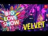 Burito feat. Ёлка ft. Звонкий и Мари Краймбрери - Velvet Music Megamix Big Love Show 2019 &amp I Живое выступление #vqmusic (Бу