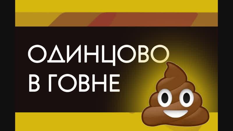 Одинцово \ ЖК Гусарская Баллада 2019