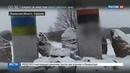 Новости на Россия 24 Варшава потребовала у Киева наказать львовских вандалов