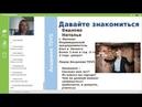 Презентация Академии ТДВС