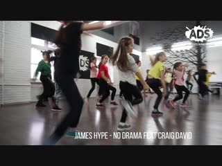 ANANKO DANCE SCHOOL_Choreo by Natallia ANANKO_james hype - no drama feat craig david