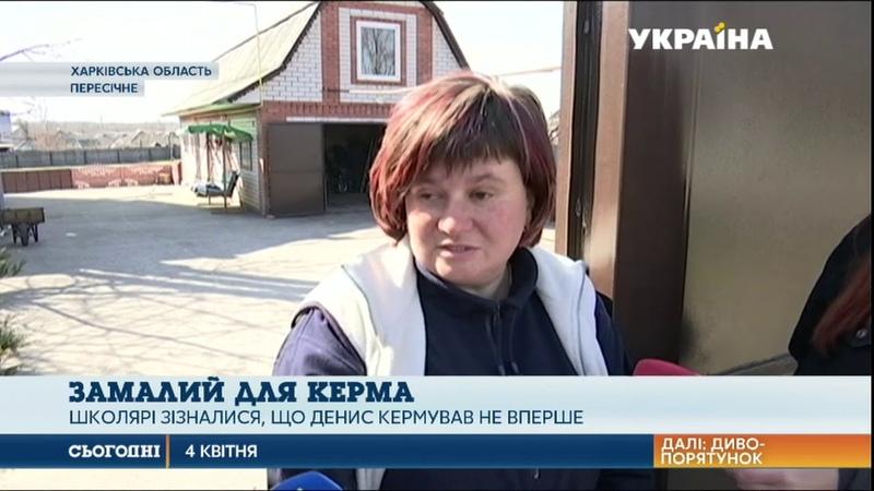 Шестикласник за кермом катався трасою держзначення на Харківщині