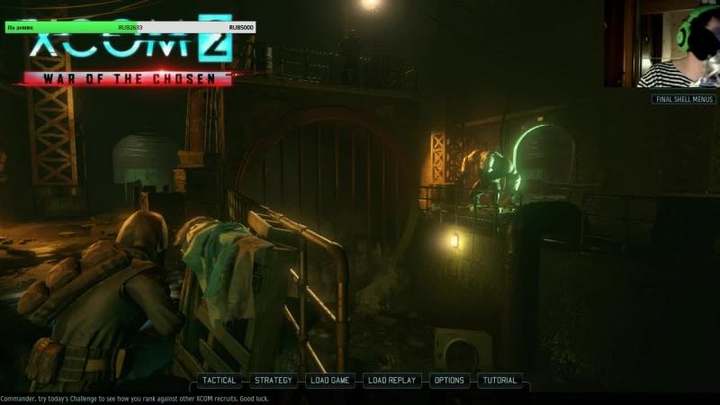 Пошаговый экшон от Газона (XCOM 2: War of the Chosen)