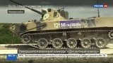 Новости на Россия 24 В финале конкурса