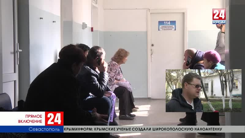 Защита от вируса Когда в Севастополе появится вакцина от кори Прямое включение Анастасии Сосниной