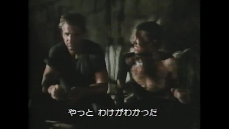 АТАКА КОММАНДОС. Strike Commando. (1987)