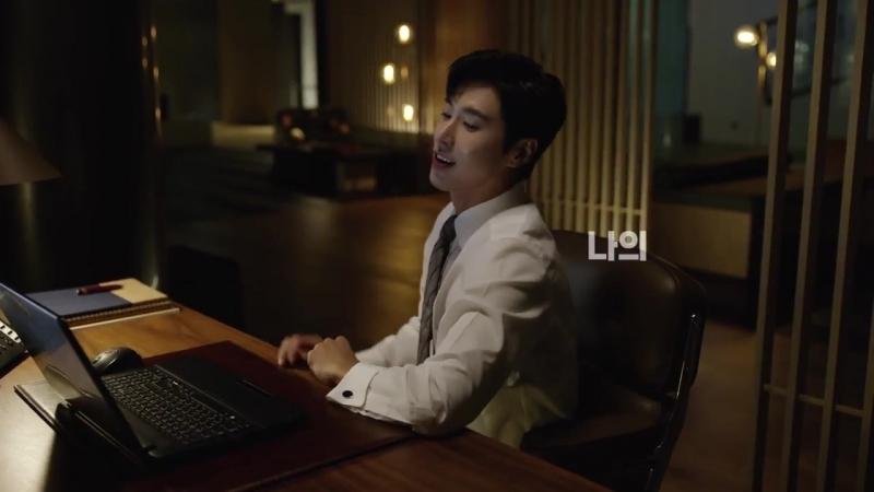2018 신라면세점 - TVXQ 윤호, 출국 바로 전까지 이것