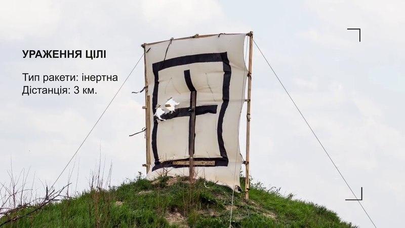 Кадры испытаний новой модификации ракетного комплекса СКИФ