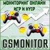 Gs Monitor