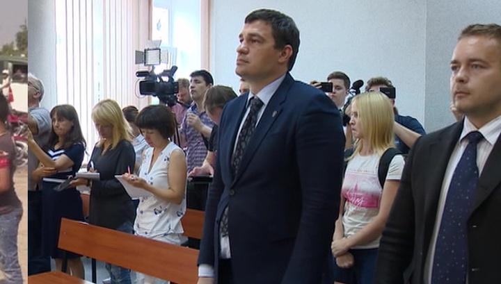 Вести.Ru: Избивший DJ Smash экс-депутат заксобрания Пермского края получил два года колонии