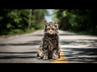 Кладбище домашних животных (Pet Sematary) (2019) трейлер русский язык HD /  /