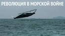 РУССКОЕ НЕЧТО МЧИТСЯ НА ГРАНИ ДВУХ СТИХИЙ новое оружие россии боевой экраноплан бе-2500 пак та
