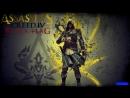 Assassin's Creed IV Black Flag №14
