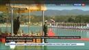 Новости на Россия 24 В Мьянме Сергей Шойгу поделился опытом борьбы с террористами