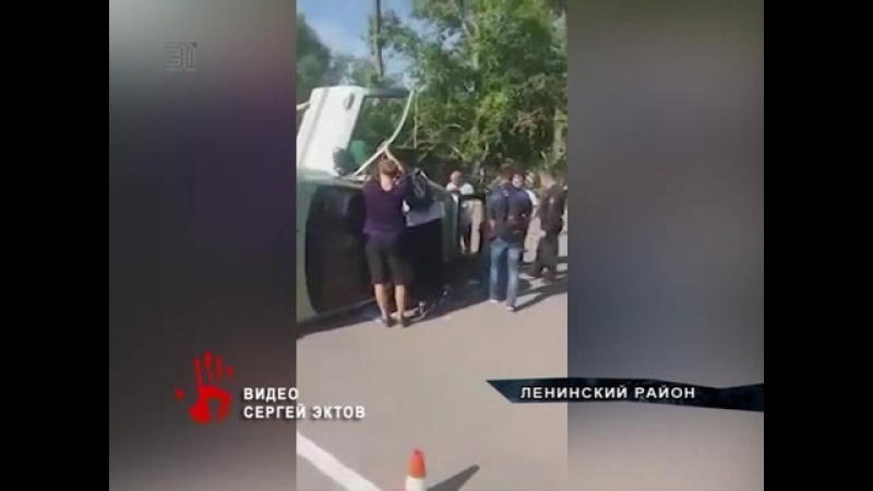 Экзамен провалила Челябинка неверно выполнив элемент на автодроме в ГАИ уронила машину с горки