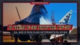 В чем F-35 круче Су-57. Да, кое в чем наш истребитель хуже (aftershock.news)