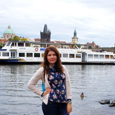 Арина Родионова
