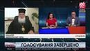 Автокефалія і Андріївська церква. РПЦ іде шляхом поділу православних