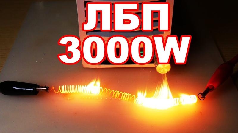 ZXD2400 KIT МЕГА ЛБП на 3000W 60V 50A! Lab Power Supply Самый мощный лабораторный блок питания!