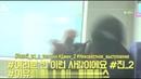 Озвучка BTS Bon Voyage Ep 04 за кадром