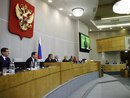 Дмитрий Медведев фото #50