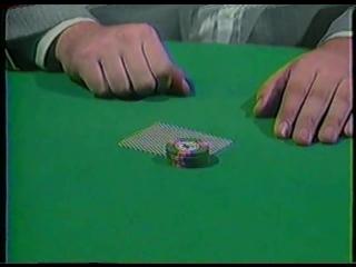 Vol 3 - Steve Forte - Gambling protection series - 1984