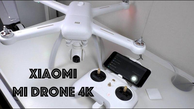 Распаковка XIAOMI Mi Drone 4K