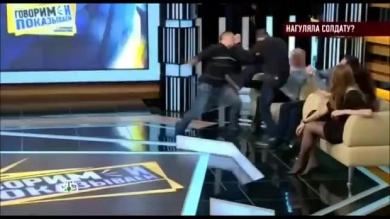 Драки на телевидении в ПРЯМОМ ЭФИРЕ