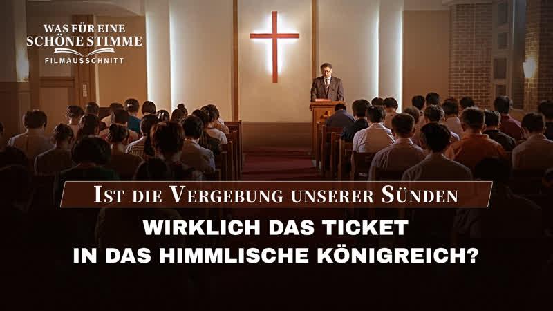 Ist die Vergebung unserer Sünden wirklich das Ticket in das himmlische Königreich