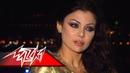 Asrar El Nogoum Episode 14 Haifa Wehbe أسرار النجوم الحلقة الرابع عشر هيفاء وهبى