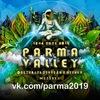PARMA VALLEY FESTIVAL 2020 ::: ПЕРМСКАЯ ШАМБАЛА