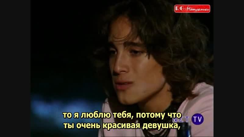3 сезон 53 серия субтитры