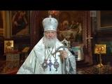 Поздравление Святейшего Патриарха Кирилла с Пасхой (2018)