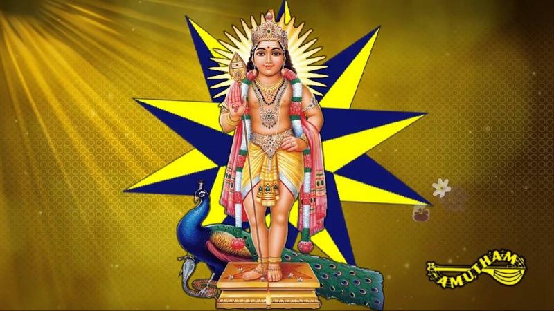 Subramanya Trishathi Namavali - Sri Subramanya Trishathi - Shyam Sundar