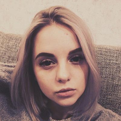 Оксана Трофимова