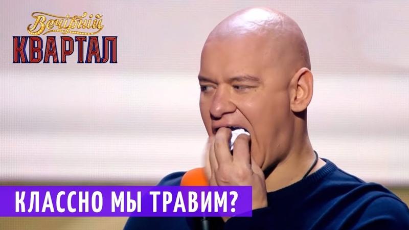 Мы и Анекдоты Классно ТРАВИМ Петров и Боширов за Кадром Пародия